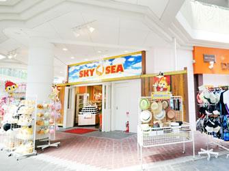 販売部 ファンタジーショップSKY & SEA